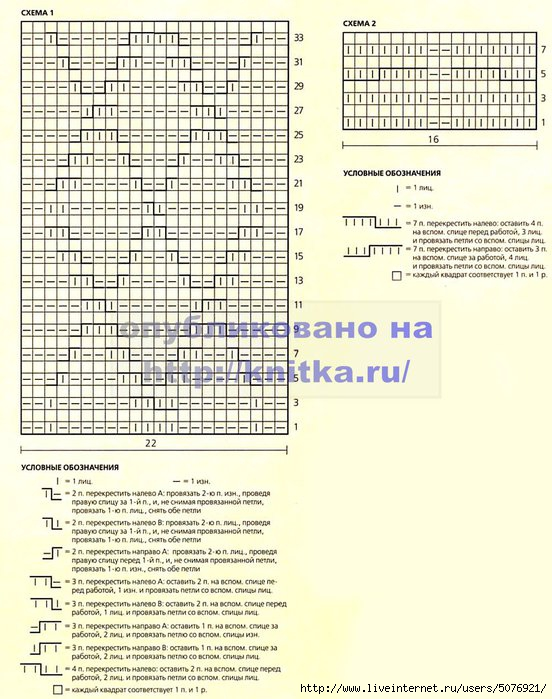 susp3 (552x700, 244Kb)