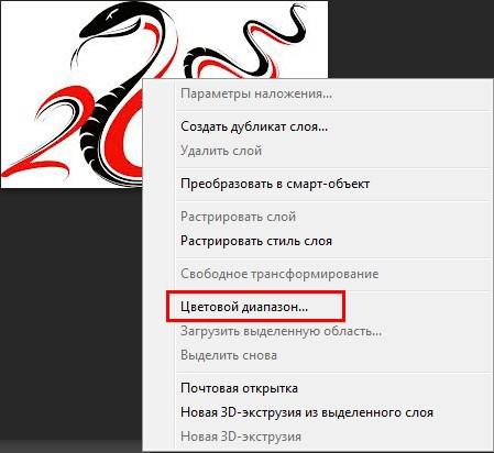2012-11-01_205031 (449x412, 42Kb)