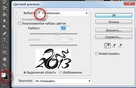 2012-11-01_213455 (568x370, 52Kb)