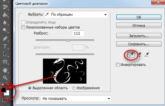 2012-11-01_223340 (561x360, 47Kb)