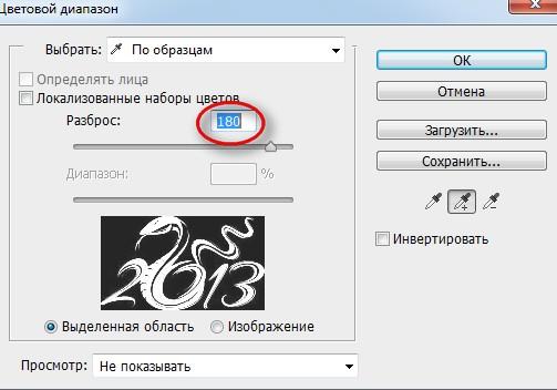 2012-11-02_000602 (503x352, 40Kb)