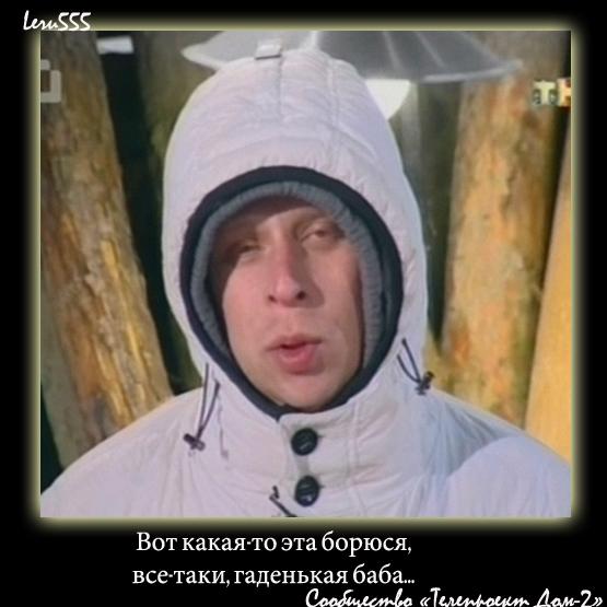 Борис Курдыш - Страница 2 93381274_4611276_bo