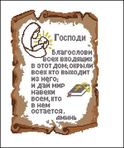 1090775_m (402x480, 34Kb)