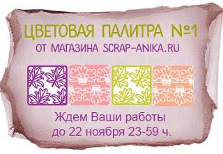 palitra_1 (320x221, 33Kb)