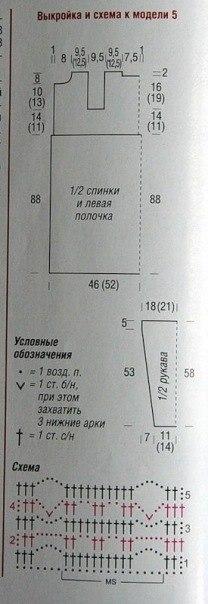 EUkf3JsQMCU (208x604, 32Kb)