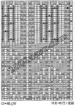 Превью pattern12-1_20_shema1 (309x434, 82Kb)