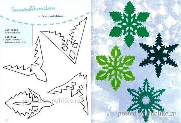 Видео МК Как сделать снежинку из бумаги?