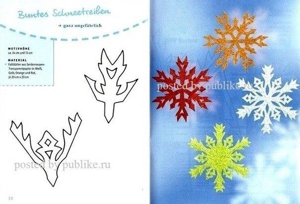 оригинальные снежинки из бумаги схемы.