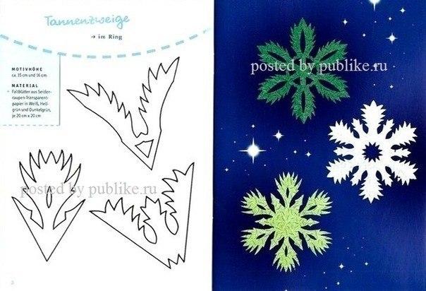 ТУТ СХЕМА. оригинальной объемной снежинки из бумаги.
