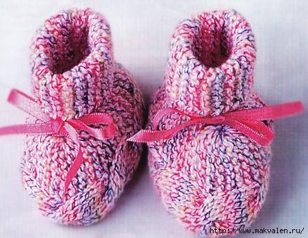 Для вязания пинеток потребуется: * 75 г меланжевой пряжи (100% акрил в бело желто-розово-фиолетовой гамме...