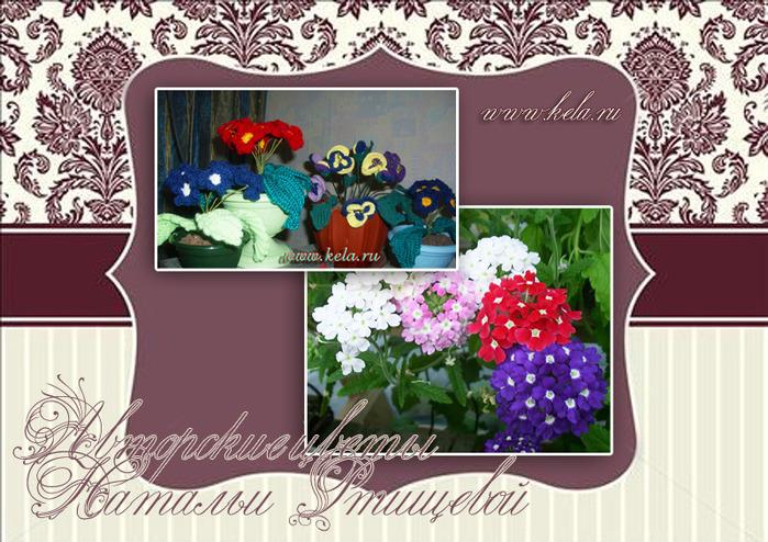 01-2012-09-09 (700x494, 163Kb)