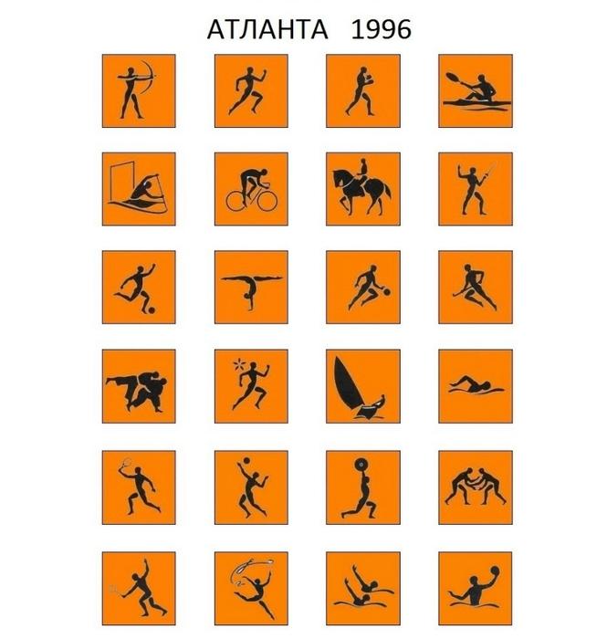 pict-evolutiya-09 (665x700, 170Kb)