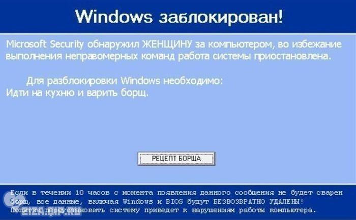 вирус_юмор (700x434, 38Kb)