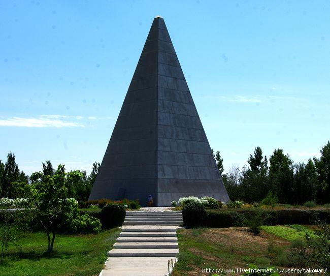 Астрахань. Пирамида Голода./1413032_IMGP8211 (650x543, 154Kb)