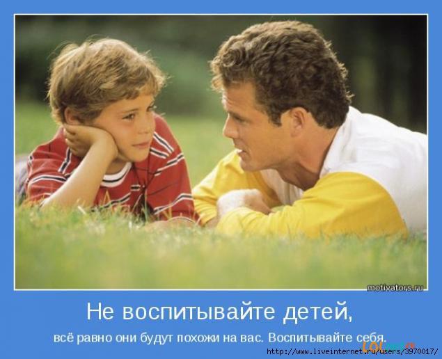 Общение родителей с детьми http://psychologblog.ru
