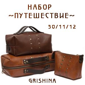Grishina Elena1 (300x300, 85Kb)