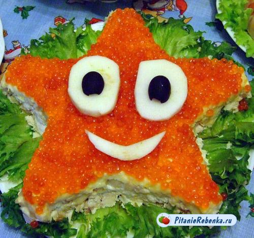 Детские салаты рецепты