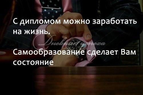 4524271_5be45fbc336a090faf6755e949a3092a_b (500x333, 34Kb)