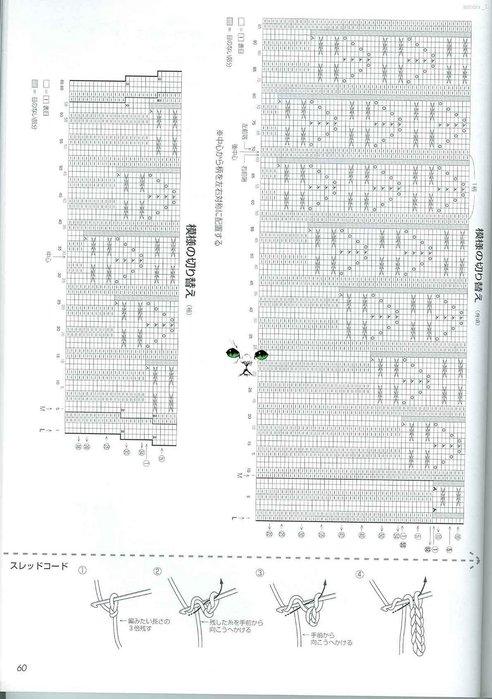 d45ba79cc7 (492x700, 74Kb)