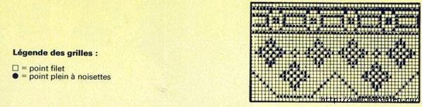 angeli9995ab (600x153, 75Kb)