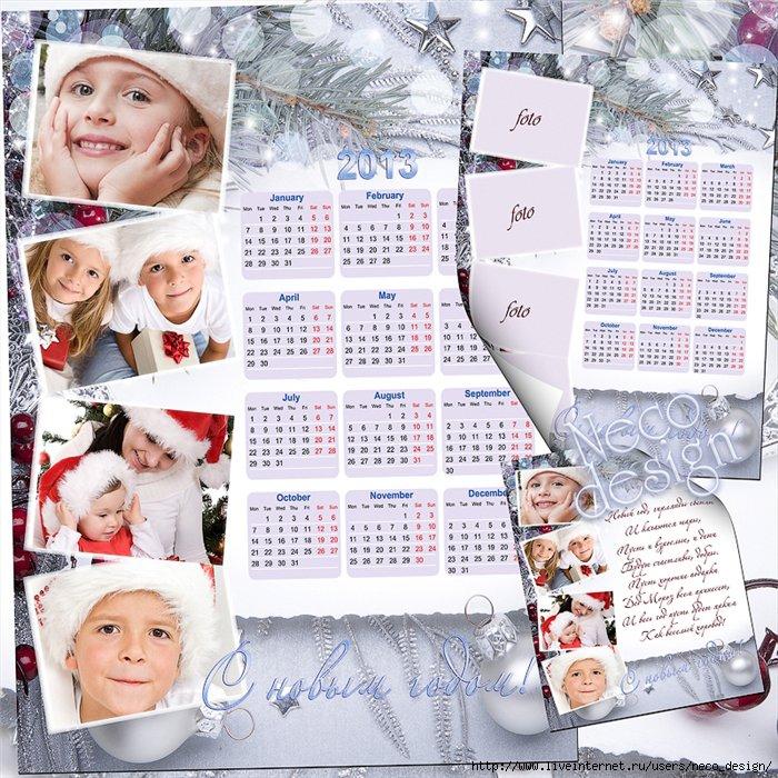1351978365_calendar_2013_NY_by_neco (700x700, 381Kb)