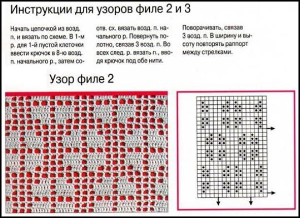 2012-11-04_071907 (591x429, 105Kb)