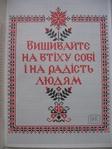 Превью 2abb4d803ecb (525x700, 308Kb)