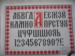 Превью b68d1cc4051e (700x525, 297Kb)