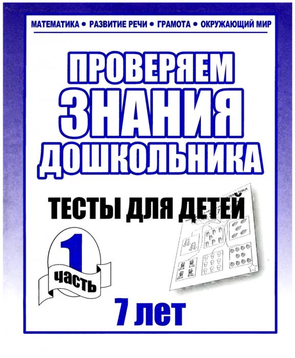 4663906_djvutmp35_0001 (577x700, 327Kb)