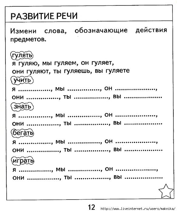 djvutmp47_0001 (584x700, 165Kb)