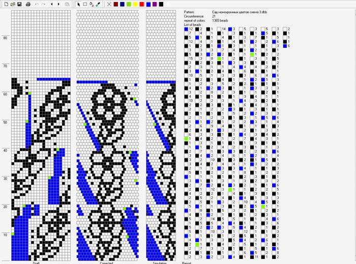 схема 3 (700x519, 186Kb)