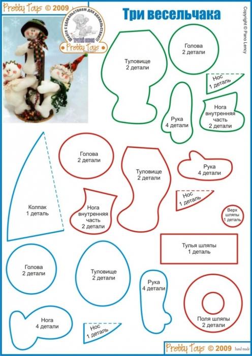 Как сшить игрушку снеговик своими руками