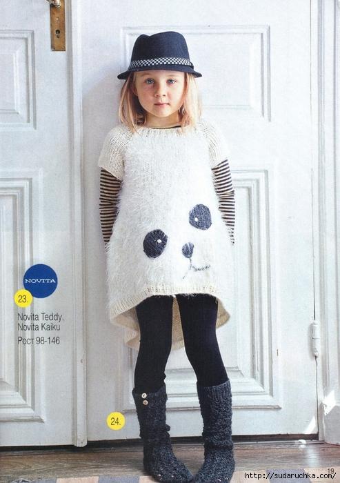 Детская туника ручное вязание