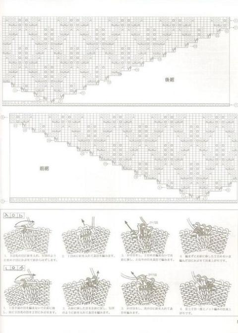 45e45e40hbbc2c99cc827&690 (480x670, 105Kb)