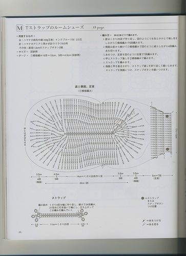 c[tvf1 (363x500, 54Kb)