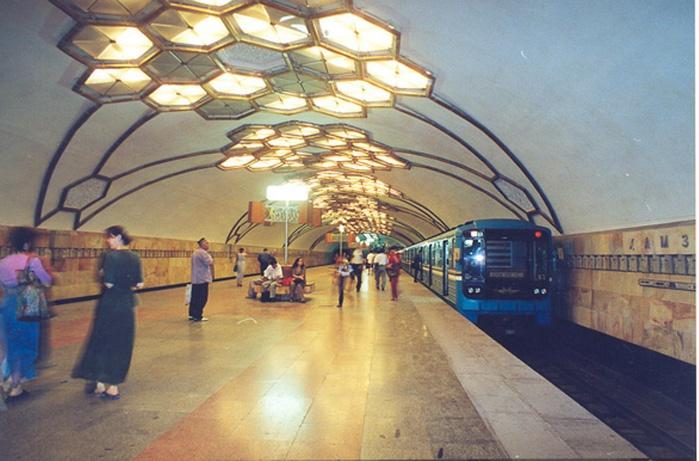 Станция метро Хамза