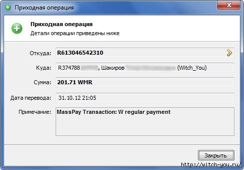 wmr (487x339, 80Kb)