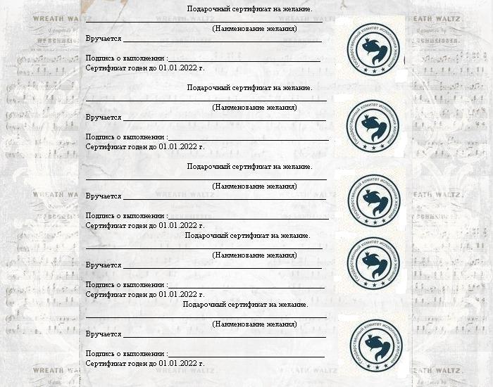 сертифик (700x550, 80Kb)