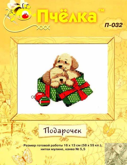 4851094_Podarochek_1_1_ (539x700, 71Kb)