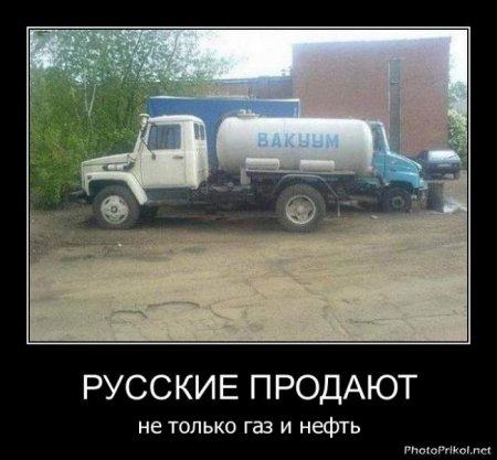 1350438843_1305385235_fresh_demotivators-7 (450x417, 34Kb)