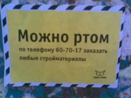 1304057588_podborka_27 (450x337, 25Kb)