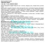Превью c0c914026afc (655x607, 159Kb)