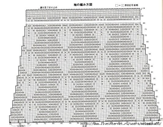 нщ4 (533x415, 200Kb)