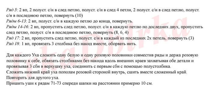 zaika (2) (700x362, 124Kb)