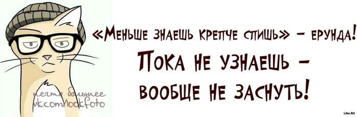 1347356341_hczvaye7z1w (700x230, 34Kb)