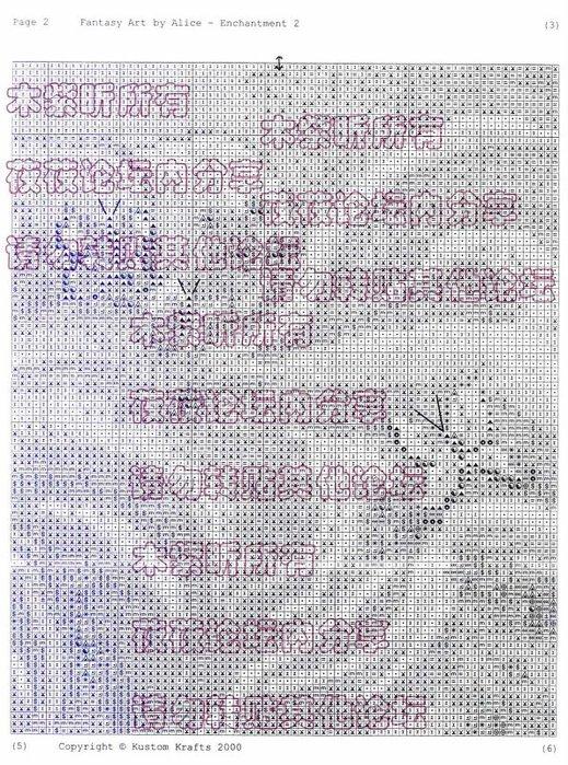 93638-6c102-10605530- (519x700, 165Kb)