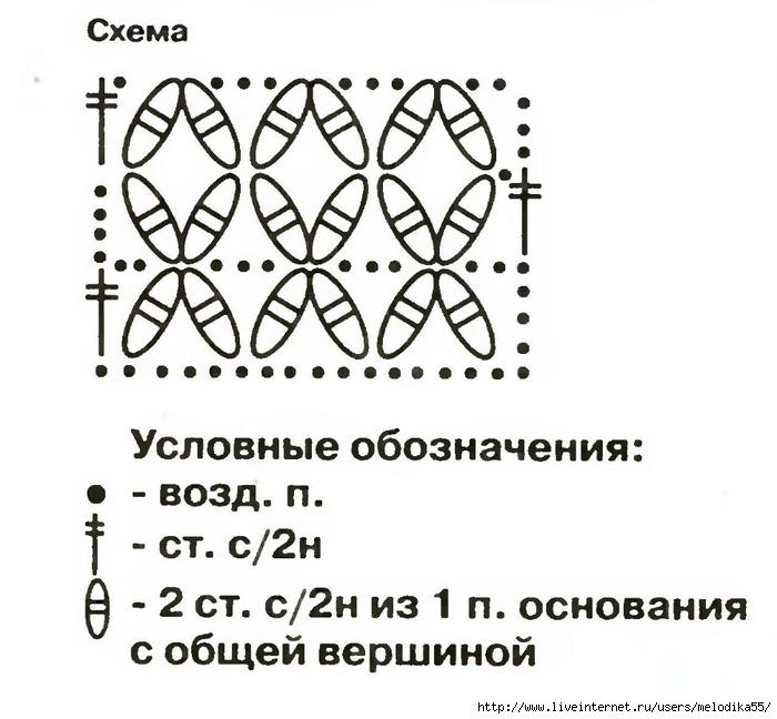лл2 (700x648, 200Kb)