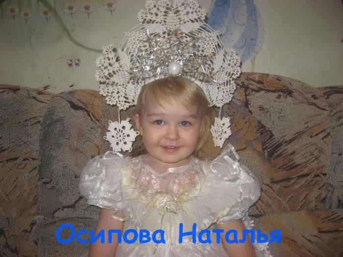 Новогодняя корона для девочек своими руками
