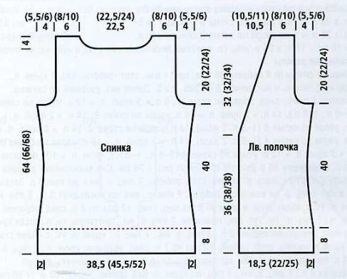 жжжж (487x392, 30Kb)