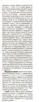 Превью 532 (266x700, 158Kb)